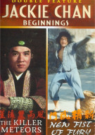 Jackie Chan: The Killer Meteors / New Fist Of Fury (Double Feature) Movie