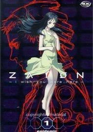 Zaion: Epidemic Movie