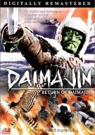 Daimajin: Return Of Daimajin Movie