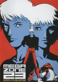 Megazone 23: Complete Collection Movie