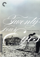 Twenty-Four Eyes: The Criterion Collection Movie