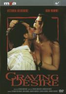 Craving Desire Movie