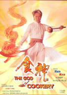 God Of Cookery Movie