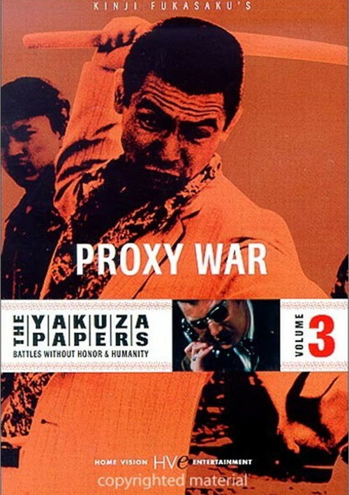 Yakuza Papers, The: Proxy War - Volume 3 Movie