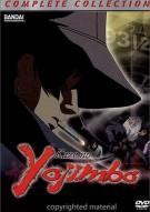 Kaze No Yojimbo: Complete Collection Movie