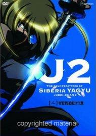 Jubei-Chan 2: Volume 2 - Vendetta Movie