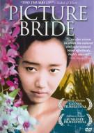 Picture Bride Movie