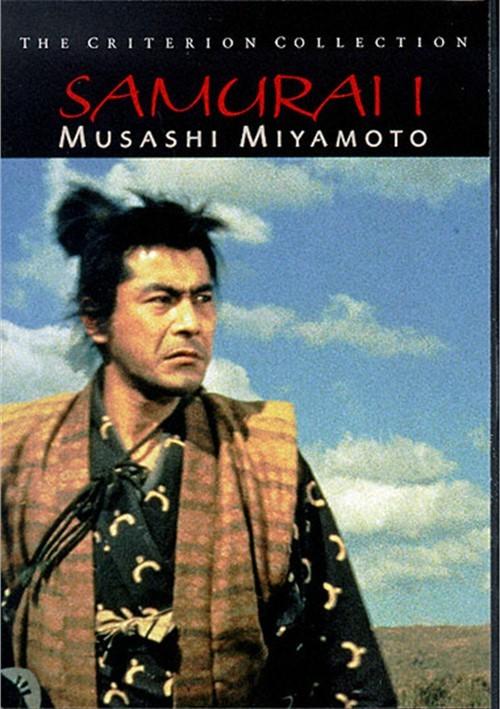 Samurai I: Musashi Miyamoto - The Criterion Collection Movie