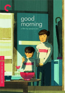 Good Morning: The Criterion Collection Movie
