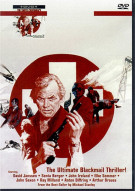 Swiss Conspiracy, The Movie