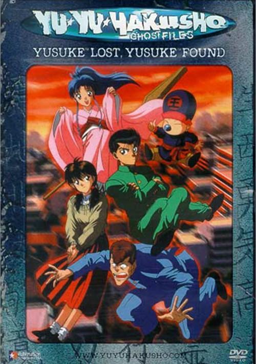 Yu Yu Hakusho: Yusuke Lost, Yusuke Found Movie