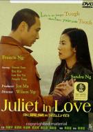 Juliet In Love Movie