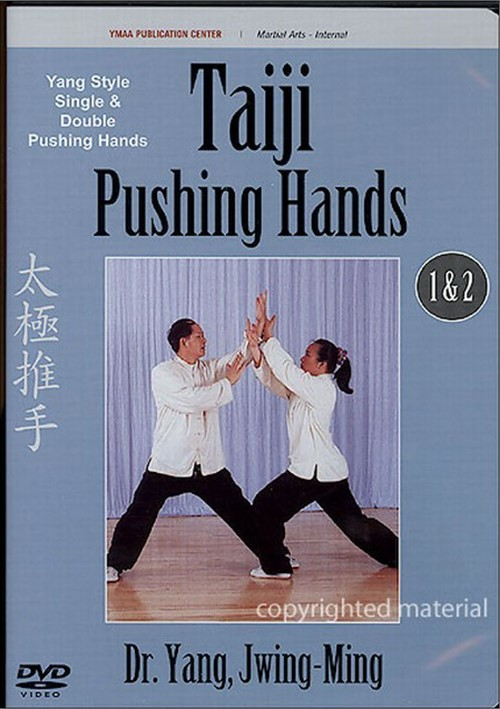 Taiji Pushing Hands 1 & 2 Movie