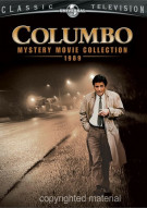 Columbo: Mystery Movie Collection 1989 Movie