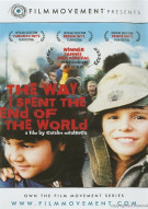 Way I Spent The End Of The World, The Movie