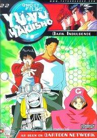 Yu Yu Hakusho: Dark Indulgence (Edited) Movie