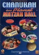 Chanukah on Planet Matzah Ball Movie